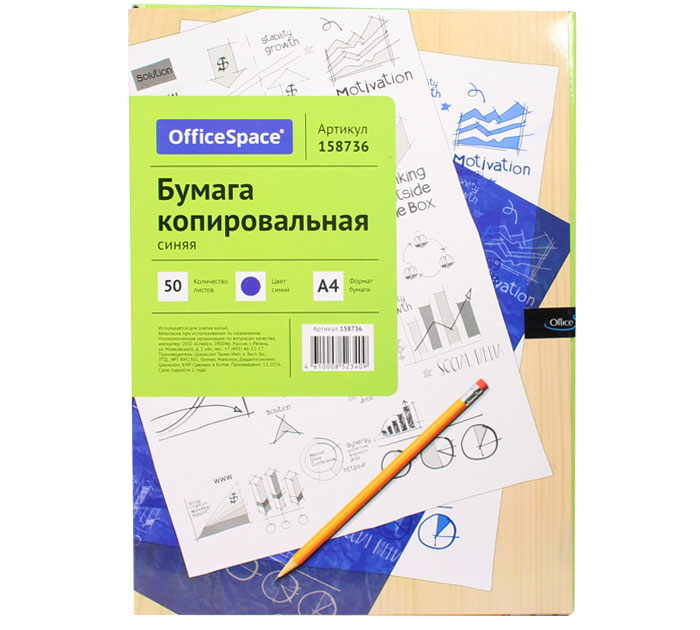 Копирка Office Space А4, синяя, 50л