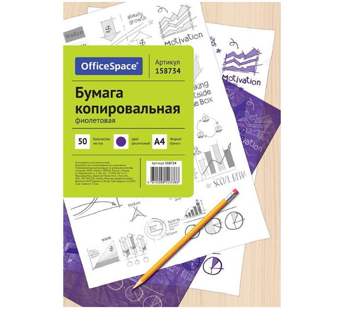 Копирка Office Space А4, фиолетовая, 50л