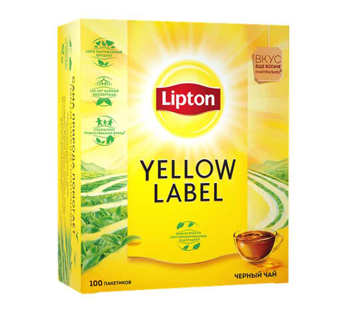 "Чай черный Lipton ""Yellow Label"" 100пак. х 2г"